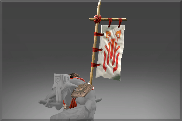 Battle Banner of the Masked Prices