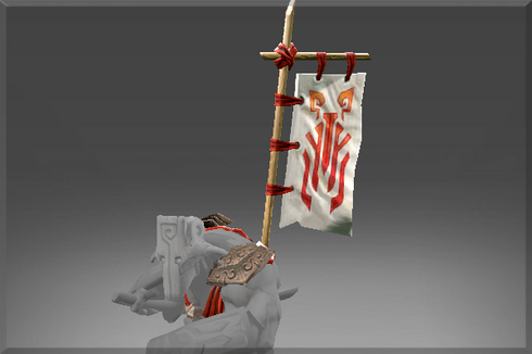 Buy & Sell Battle Banner of the Masked