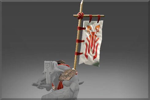 Inscribed Battle Banner of the Masked Prices