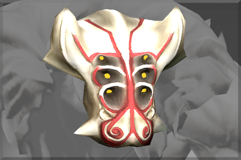 Heroic Mask of the Many-Sighted Prices
