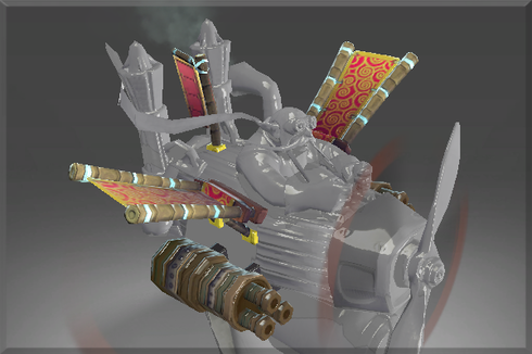 Inscribed Gatling Cannon of the Dragon Emperor Prices
