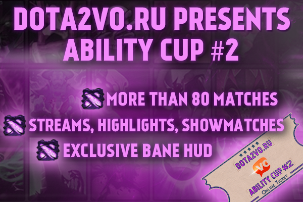 Dota2VO Ability Cup #2 Prices