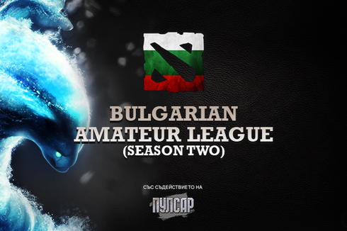 Buy & Sell Bulgarian Amateur League Season Two