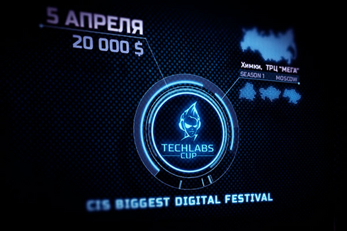 Buy & Sell Techlabs Moscow Cup 2014 Ticket