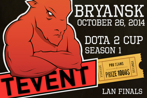Buy & Sell TEvent Dota 2 Season 1 Ticket