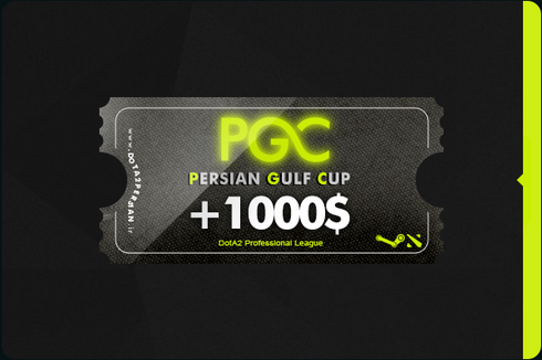 Buy & Sell Persian Gulf Cup Ticket