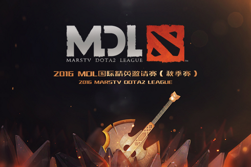 MarsTV Dota 2 League 2016 Prices