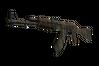 AK-47 | Predator (Field-Tested)