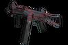 UMP-45 | Fallout Warning (Minimal Wear)