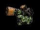 King of the Jungle Minigun (Minimal Wear)
