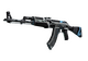 AK-47 | Vulcan (Battle-Scarred)
