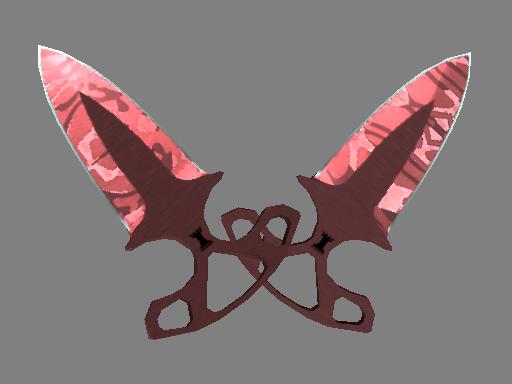 ★ Shadow Daggers | Slaughter (Minimal Wear)