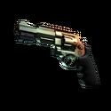 Револьвер R8 | Янтарный градиент