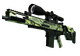 SCAR-20 | Outbreak (Factory New)