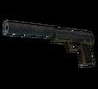 USP-S | Проводник (Закаленное в боях)