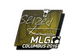 Sticker | seized | MLG Columbus 2016