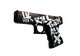 Glock-18 | Wasteland Rebel (Factory New)