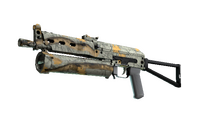 PP-Bizon | Modern Hunter (Factory New)