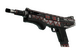MAG-7 | Petroglyph (Factory New)