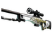 StatTrak™ AWP | Worm God (Field-Tested)
