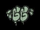 Sealed Graffiti   GGWP (Cash Green)