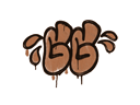 Sealed Graffiti | GGWP (Tiger Orange)