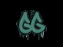 Sealed Graffiti | GGEZ (Frog Green)