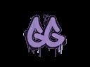 Sealed Graffiti   GGEZ (Violent Violet)