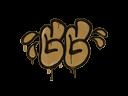 Sealed Graffiti | GGWP (Desert Amber)