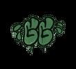 Запечатанный граффити   Хорошая игра (Лесной зеленый)