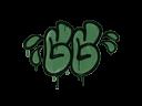 Sealed Graffiti | GGWP (Jungle Green)