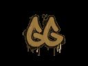 Sealed Graffiti | GGEZ (Desert Amber)