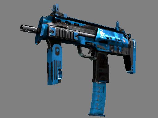 StatTrak™ MP7 | Cirrus (Battle-Scarred)