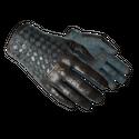 ★ Водительские перчатки | Лунный узор