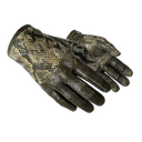 ★ Driver Gloves | Diamondback (Battle-Scarred) Logo