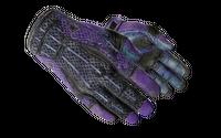 ★ Sport Gloves | Pandora's Box (Battle-Scarred)
