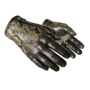 ★ Driver Gloves | Diamondback (Field-Tested) Logo