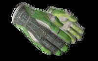★ Sport Gloves | Hedge Maze (Well-Worn)