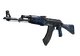 AK-47 | Blue Laminate (Minimal Wear)