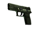 P250 | Iron Clad (Factory New)