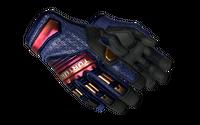 ★ Specialist Gloves | Fade (Minimal Wear)