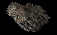 ★ Specialist Gloves | Buckshot (Battle-Scarred)