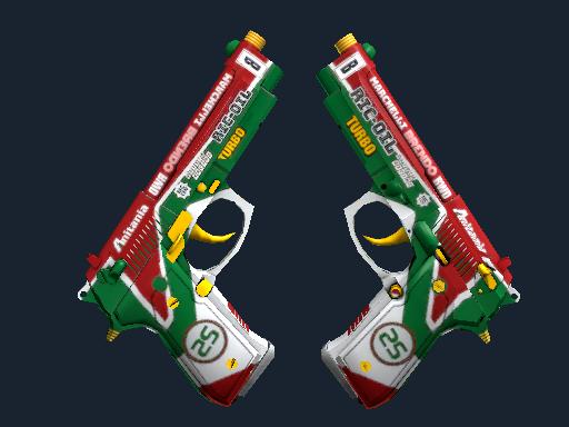 Dual Berettas | Twin Turbo (Factory New)