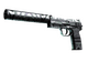 USP-S | Dark Water (Minimal Wear)