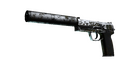 USP-S | Forest Leaves (Battle-Scarred)
