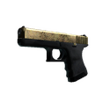 Glock-18 | Латунь
