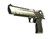 Desert Eagle | Golden Koi (Factory New)
