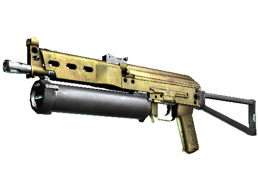 PP-Bizon | Brass (Field-Tested)