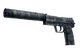 USP-S | Night Ops (Factory New)