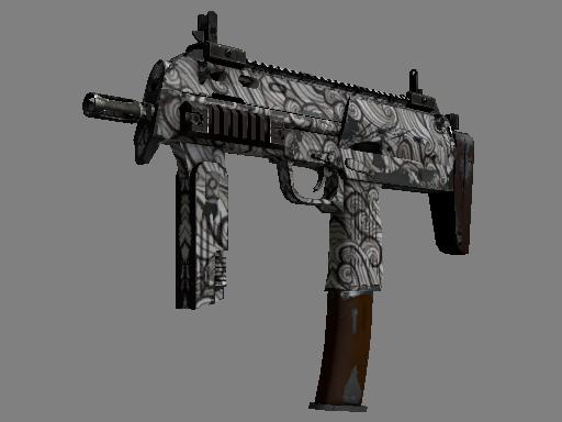 Souvenir MP7 | Gunsmoke (Well-Worn)